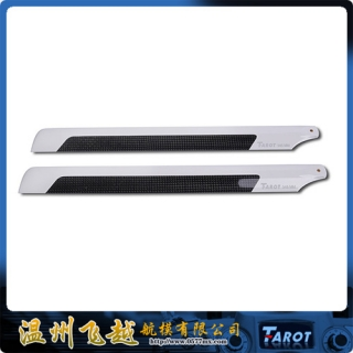 Tarot 345mm Main Blade